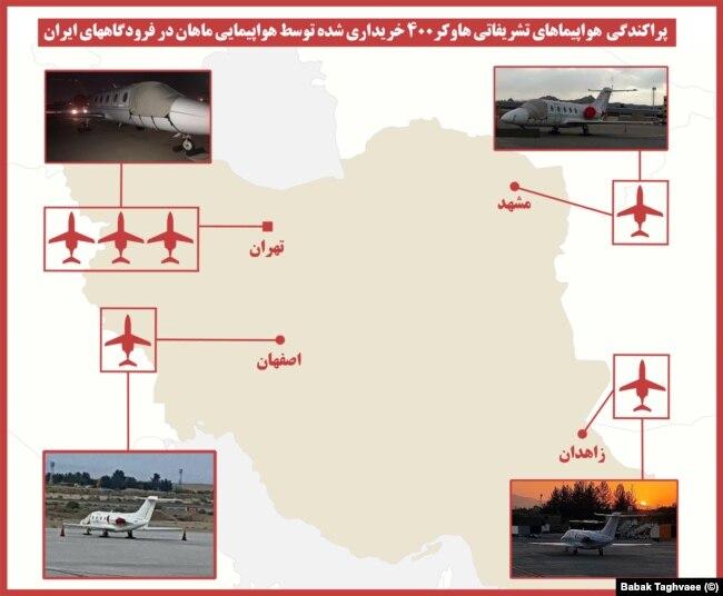 نقشهٔ پراکندگی شش فروند هاوکر 400 ایکسپی که بهتازگی خریداری و به ایران منتقل شده است
