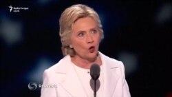 Clinton: Të qëndrojmë të fortë së bashku