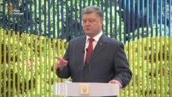Порошенко розраховує на безвізовий режим України з ЄС у 2016-му (відео)