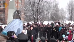 Открытие памятника Андрею Сахарову в Нижнем Новгороде