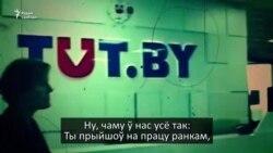 Саўка ды Грышка пра «справу Белта»