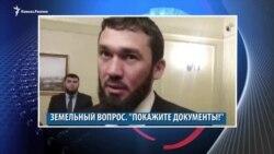 Видеоновости Кавказа 8 апреля