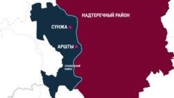 Как изменилась граница между Чечней и Ингушетией