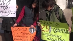 Kyrgyz Activists Demand Justice For Victims Of Violence