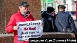 Пикеты по Владивостоке