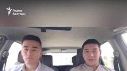 Два брата решили продать машину, чтобы помочь медикам Каракола