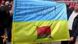 Учасники першотравневого мітингу в Запоріжжі хочуть федералізації