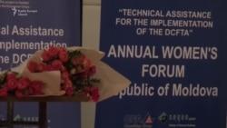 Форум женщин Молдовы