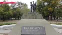 """К """"дороге смерти"""" в Одессе пришли почтить память 25 тысяч евреев"""