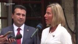 Могерини: Граѓаните да го изразат својот став на референдумот