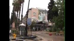 سوريا: حمص القديمة
