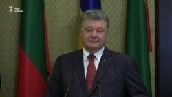 Порошенко: Україна очікує завершення процесу ратифікації Угоди про асоціацію з ЄС (відео)