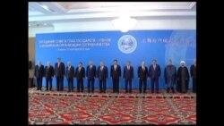 نشست سران سازمان شانگهای در بیشکک