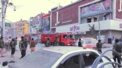 Suicide Bomber Strikes Radical Sunni Islamist Rally In Pakistan