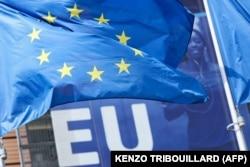 Бельгія, Брюссель, прапор Євросоюзу