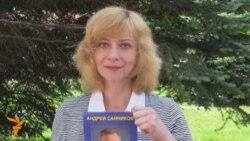 Ирина Халип обратилась к первым леди