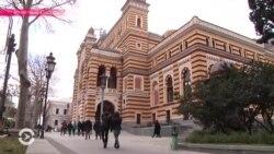 Тбилисские опера и балет - снова на сцене