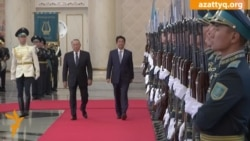 Нұрсұлтан Назарбаев пен Синдзо Абэ кездесті