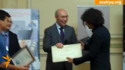 Вручение премии Келимбетова