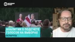 Эксперт – об оппонентках Лукашенко