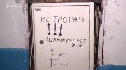 """Аварийное общежитие """"Янтарь"""" во Владикавказе"""
