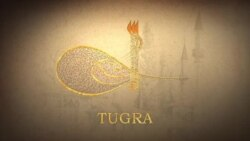 Видеоблог «Tugra»: Умм-Гульсум благотворительница Бахчисарая (видео)