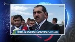 Видеоновости Кавказа 4 июля