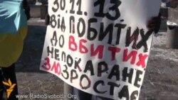 Українцям нагадали, що два місяці тому розігнали Євромайдан