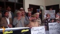 أخبار مصوّرة 31/01/2014: من الاحتجاجات في باكستان الى فيلم روائي طويل عن الانتخابات في روسيا البيضاء