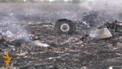 Крушение Boeing под Донецком