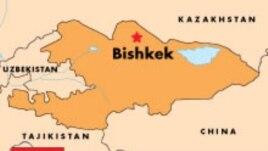 قرقيزستان