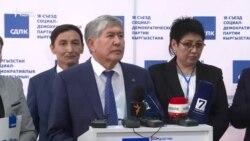 Алмазбек Атамбаев: Эл алдында тазамын