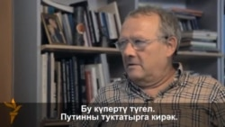 "Адам Михник: ""Путинны туктатырга кирәк"""