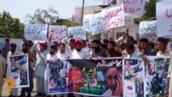 Світ у відео: Члени релігійних меншин Пакистану протестували проти військових дій Ізраїлю у Смузі Гази