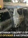 Кассетные бомбы. Чье оружие применяется в Нагорном Карабахе