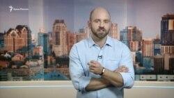 Павел Казарин – Томос (видео)