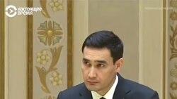 Сын туркменского президента должен победить