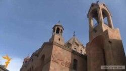 Հայ Առաքելական եկեղեցին նշում է Սուրբ Սարգսի տոնը