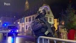 Атыстан соң Франция қауіпсіздікті күшейтті