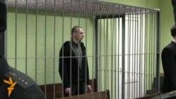 15 гадоў зьняволеньня — забойцу лучніцы Ганны Сярдзечкінай