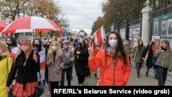 Акс аз эътирози занон дар Беларус