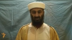 U.S. Releases Found Videos Of Bin Laden