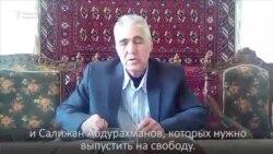 Мухаммад Бекжан: Я благодарен Мирзияеву за обретенную свободу