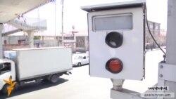 Կառավարությունը բացասական եզրակացություն տվեց հին մեքենաների տուգանքը կրճատելու առաջարկին