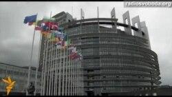 Європарламент ухвалив проукраїнську резолюцію