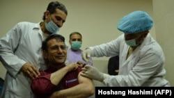 آرشیف، واکسیناسیون کرونا در افغانستان
