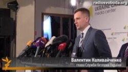 Наливайченко: розстріл наших військових ‒ це терористичний акт