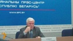 Расейскі амбасадар пра выбары ды пратэсты