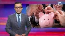 Азия: счет для пожертвований стране и очередные задержания чиновников