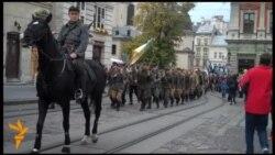 У Львове адбыўся марш славы УПА